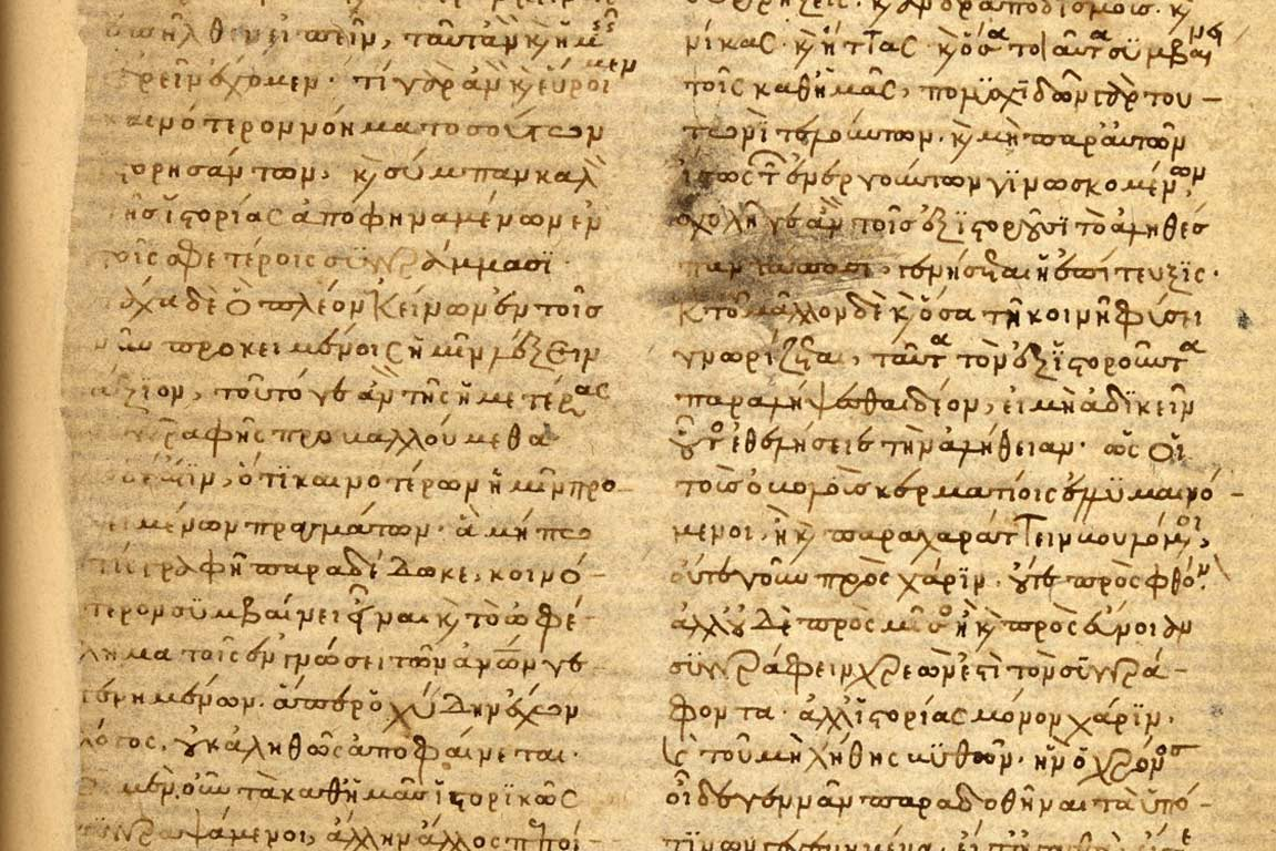 Byzantine writing in old book