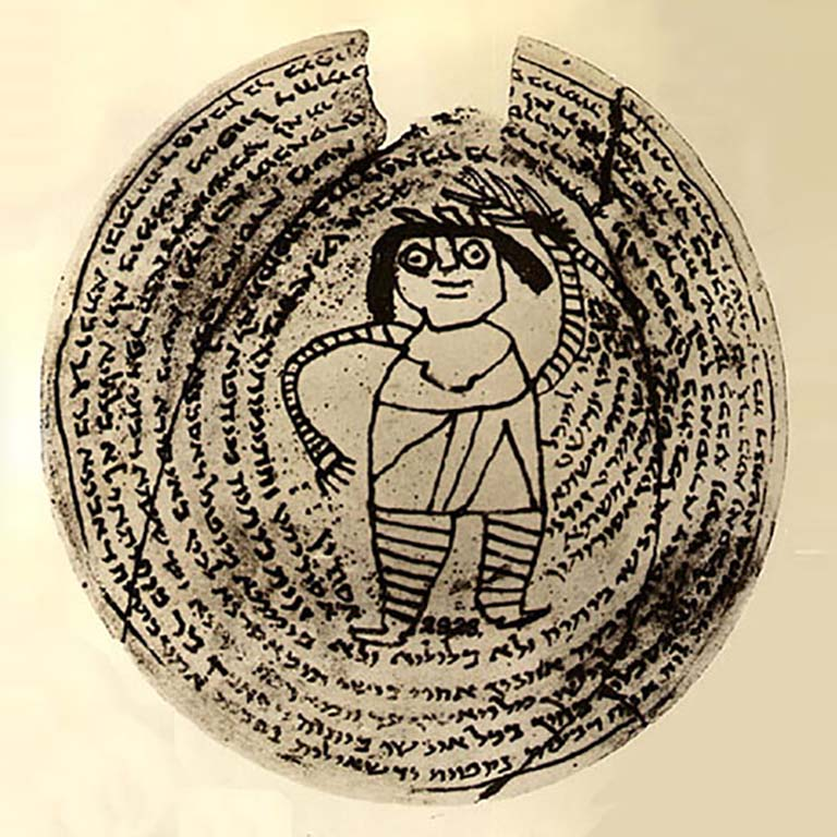 ancient tablet with writings in a circle